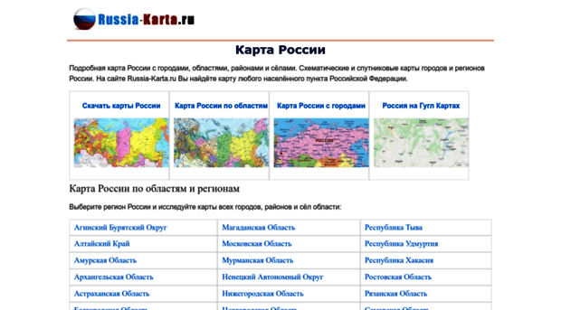 Карта Калининграда подробная  улицы номера домов районы