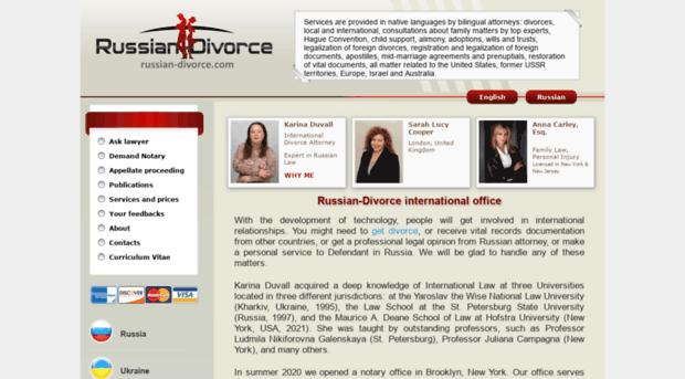 jewish divorce essay