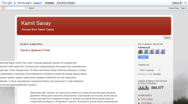 savay59.blogspot.ru