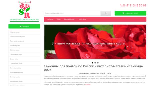 English rose) группа сортов роз созданных в последней четверти xx века английским селекционером дэвидом остином