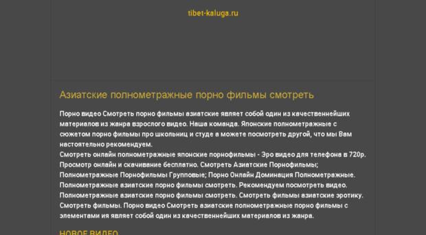 polnometrazhnaya-grupavuha