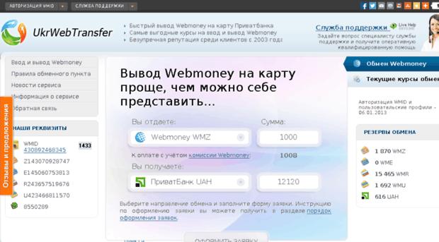 Где обмен qiwi яндекс деньги