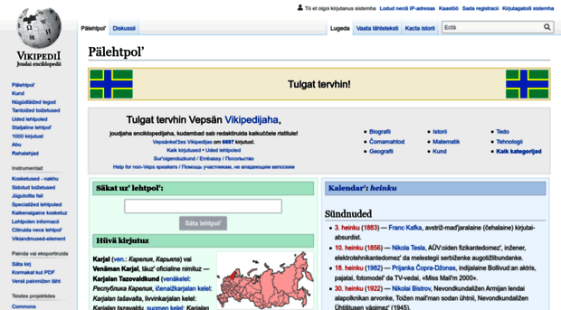 vep.wikipedia.org