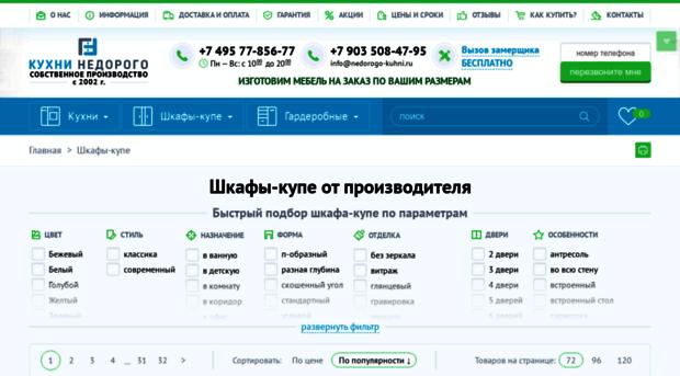 Virta-mebel.ru - эксклюзивная мебель virta. изг... - virta m.