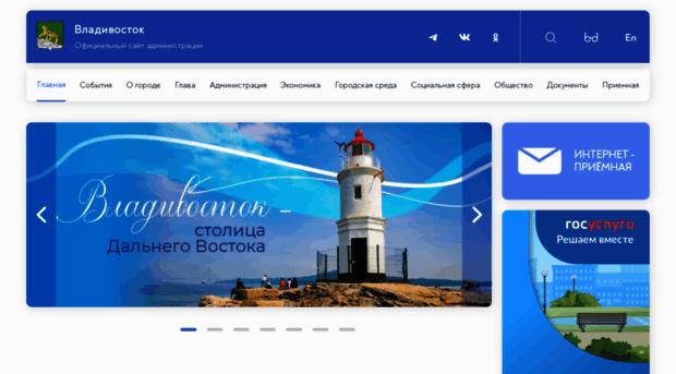 сайт путан владивостока