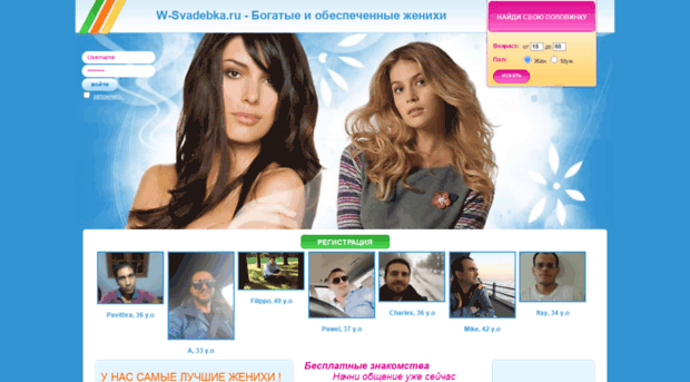 Сайт знакомств myjane.ru