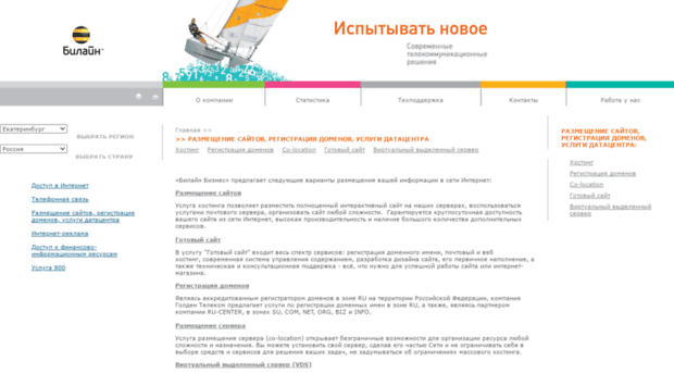 http vulkan ru se gbi ru