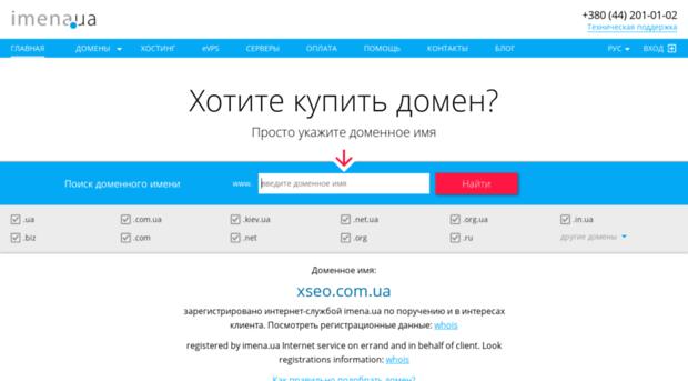 Купить канадские прокси socks5 для OLX Прокси Микс Под Парсинг Mvideo Прокси парсер Delphi Proxy